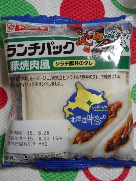 豚焼肉風(ソラチ豚丼のタレ)