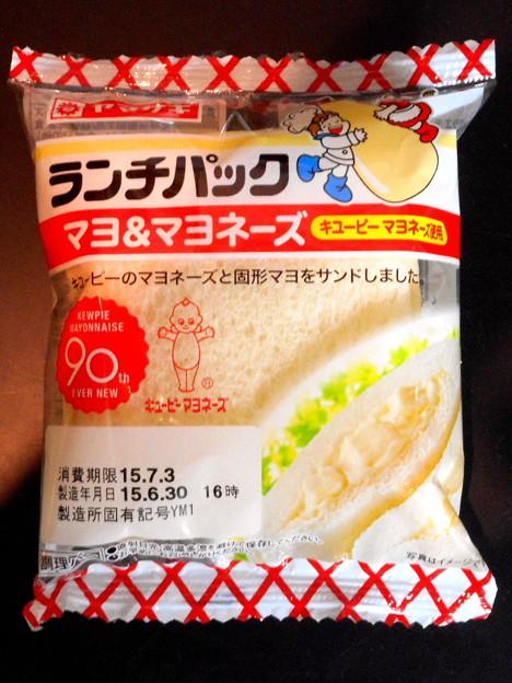 マヨ&マヨネーズ(キューピーマヨネーズ使用)