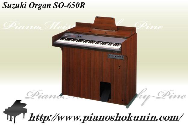 Suzuki Organ SO-650R