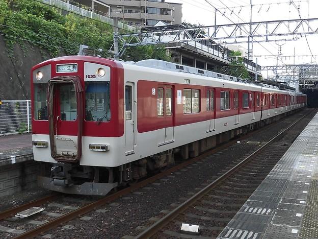 近鉄 生駒線 1021系 1025