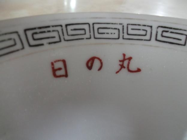 日の丸食堂2012.03 (19)
