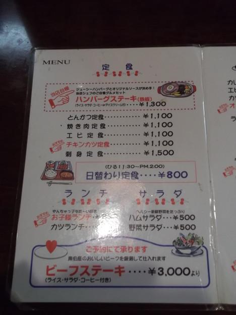 レストラン三日月2012.03 (06)