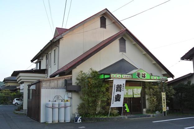 北前船蕎麦街道 湯梨浜店 2015.05 (01)