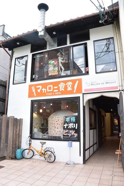 マカロニ食堂 2015.05 (01)