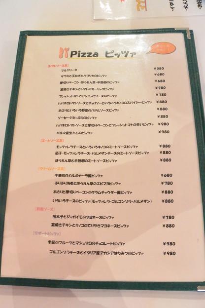 マカロニ食堂 2015.05 (04)