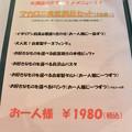 Photos: マカロニ食堂 2015.05 (10)