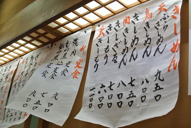 鳴子庵 2015.05 (05)