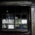 Photos: 旧陸軍桶川飛行学校 3
