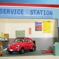 写真: SERVICE STATION