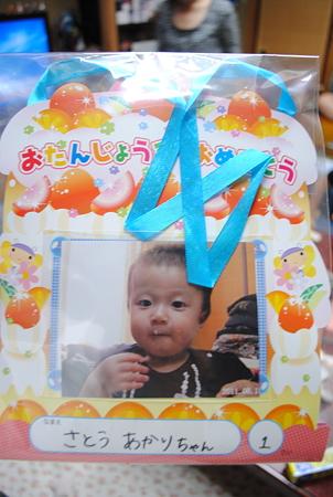 お誕生日カード