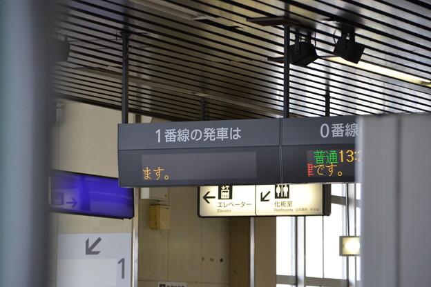 0-1番線発車標 [JR 越後湯沢駅]