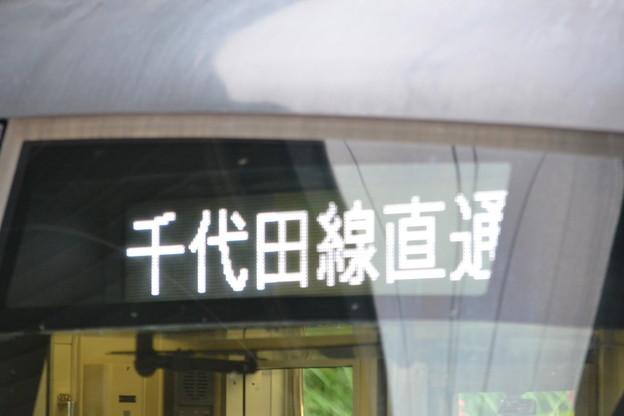 行先表示器 (東京メトロ16000系 16106F) [小田急電鉄 栗平駅]
