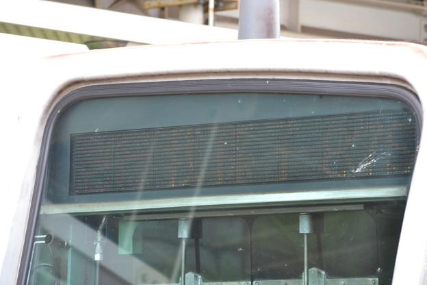 行先表示器 (東京メトロ6000系 6121F) [小田急電鉄 栗平駅]