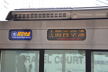 行先表示器(223系2500番台)@大阪駅[8/11]