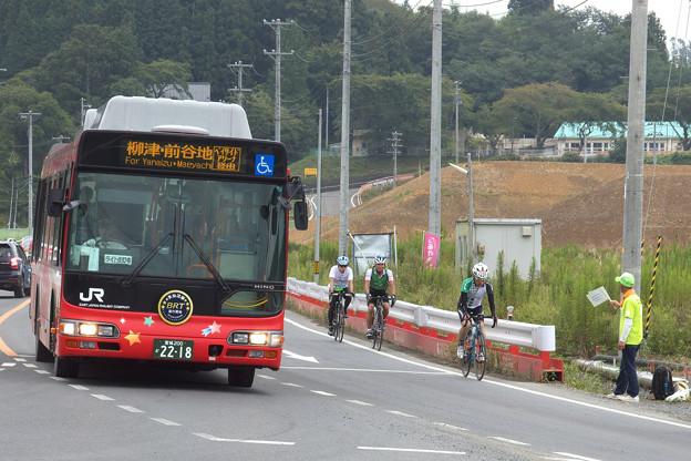 BRTとライダーたち。