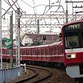 Photos: 京急直通 三崎口行き