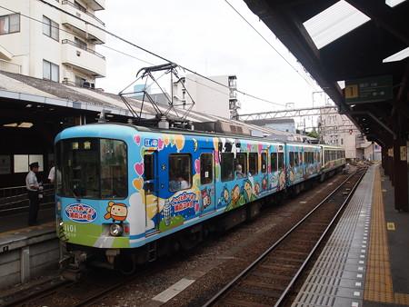 江ノ電1000形江ノ島駅01