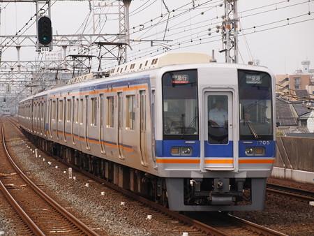 南海1000系空港急行 南海本線粉浜駅02