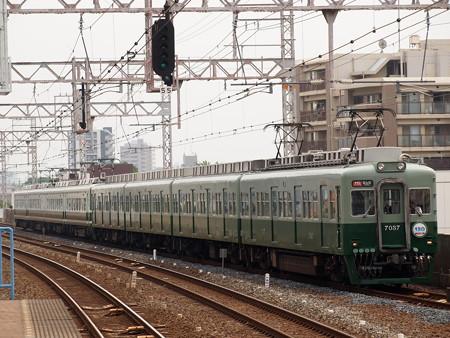 南海7000系特急サザン 南海本線粉浜駅