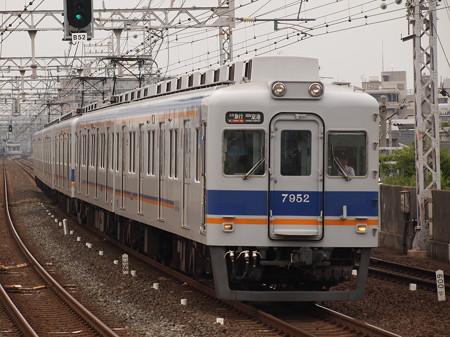 南海7100系空港急行 南海本線粉浜駅02