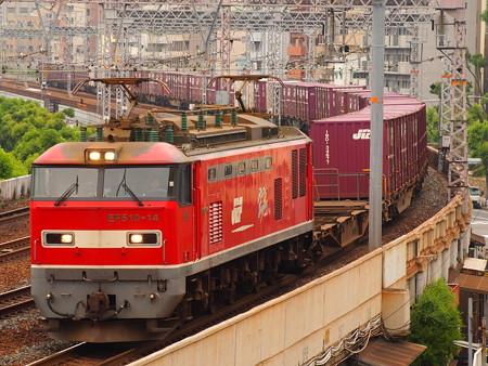 EF510貨物 東海道本線神戸~元町
