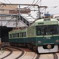Photos: 京阪700形 京阪石山坂本線石山~唐橋前03