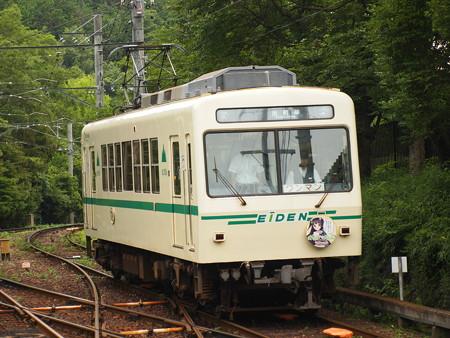 叡電700系 叡山本線八瀬比叡山口駅