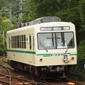 Photos: 叡電700系 叡山本線八瀬比叡山口駅