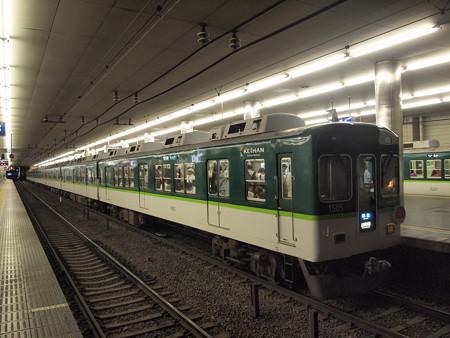 京阪1000系準急 京阪本線京橋駅