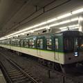 Photos: 京阪1000系準急 京阪本線京橋駅