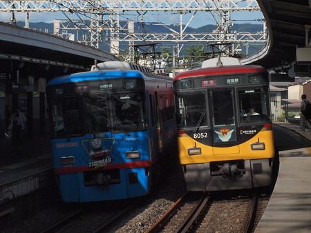 京阪8000系特急 京阪本線中書島駅