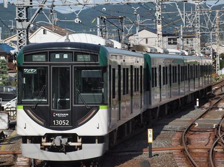 京阪13000系普通  京阪宇治線中書島駅01