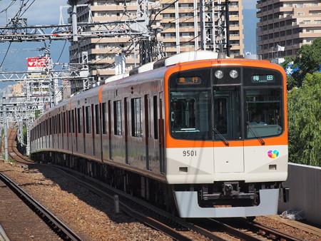 阪神9300系急行 阪神本線大物駅