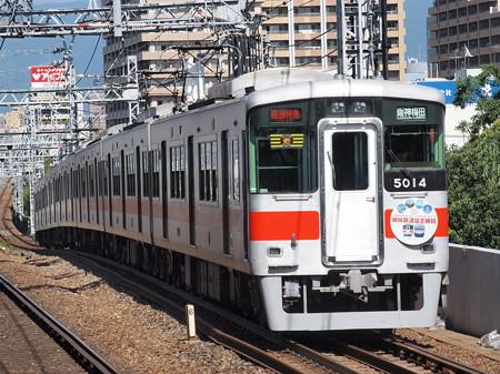 山陽5000系直通特急  阪神本線大物駅02