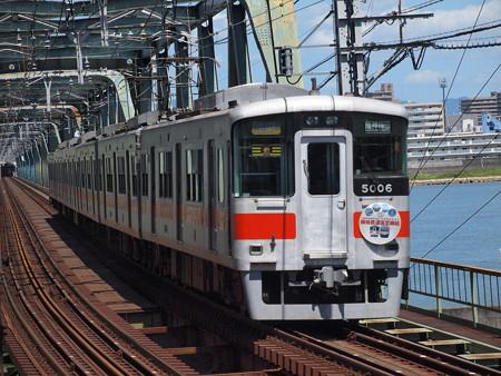 山陽5000系直通特急  阪神本線淀川駅01