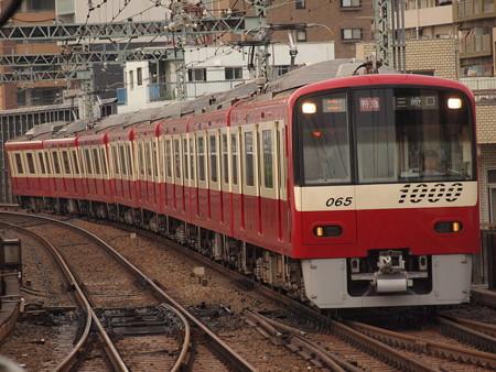 京急新1000形特急 京急本線平和島駅04
