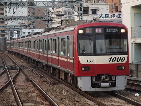 京急新1000形特急 京急本線平和島駅05