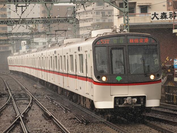 都営5300形エアポート快特 京急本線平和島駅