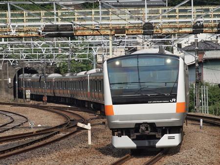 E233系中央特快 中央本線相模湖駅