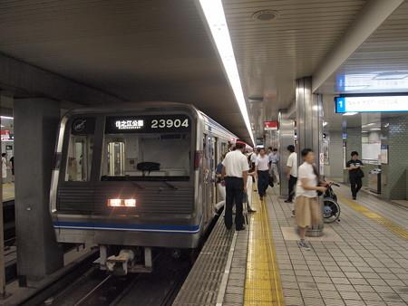 23系 四つ橋線本町駅01