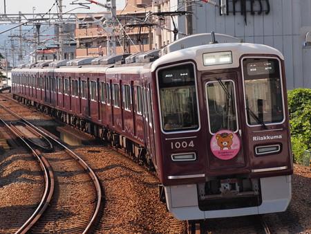 阪急1000系普通 阪急宝塚線石橋駅01