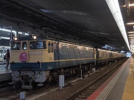 EF65 トワイライトエクスプレス 東海道本線大阪駅02