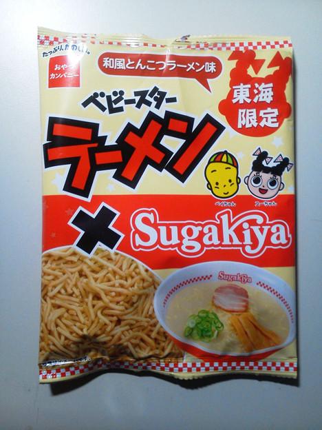 こういう類はリスクあるんだよな・・・なんて買った東海限定べビースターラーメンのスガキヤコラボ味、食べてみると味が薄く何だかハマっちゃたかな~なんて暫らくTV見ながらふと袋に手を入れたら、なんと!中には1欠片も残ってなかったんです。 微妙に美味しかった。