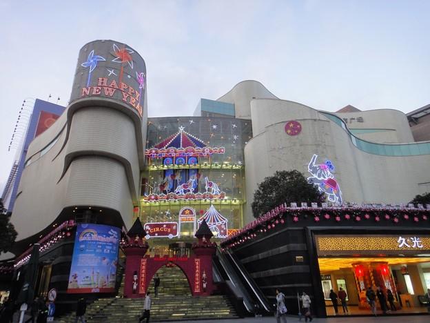 上海久光百貨店 新年バージョン2