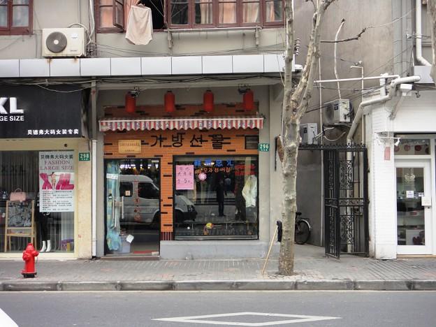 新天地 ハングルのカンバンの店