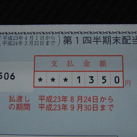 RIMG3335