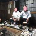 写真: yonin