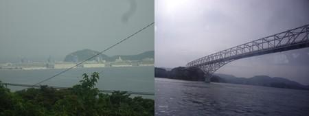 上五島大橋