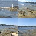 写真: 鯛ノ浦海2