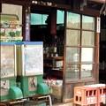 Photos: 駄菓子屋